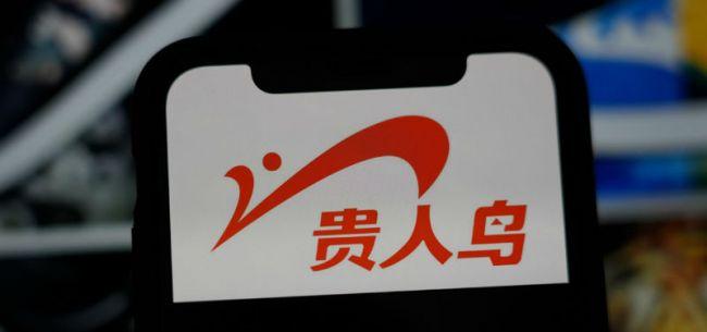 深圳市交通运输委员会原巡视员陈惠港被提起公诉