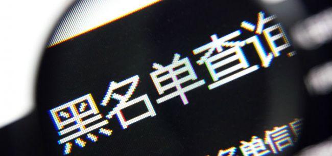 http://www.eikgle.live/hulianwang/228095.html