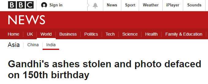 """【蜗牛棋牌】外媒:印度国父甘地骨灰被盗 照片上被写""""叛徒"""""""