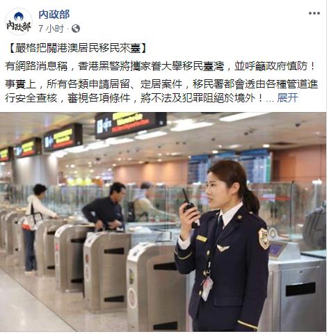 金皇朝平台娱乐_首页