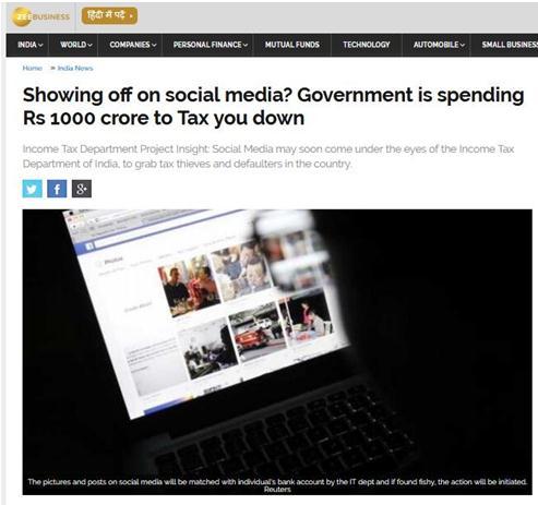 印度媒体报道:在社交媒体上炫富?政府花100亿卢比向你征税