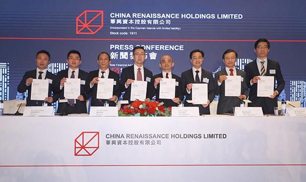 9月13日,专注于中国新经济业务的华兴资本(01911.HK), 在香港举行IPO新闻发布会,创始人、董事长兼首席执行官包凡携一众高管出席。