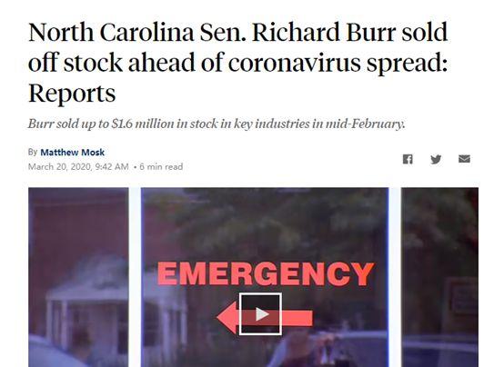 """""""惊天丑闻?!美国高官一边隐瞒疫情,一边却忙着内幕交易卖股票?"""