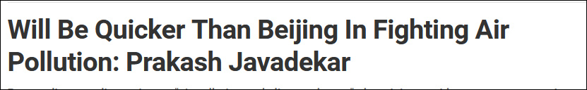 """新德里电视台报道截图:""""在解决环境问题上比北京更快"""""""