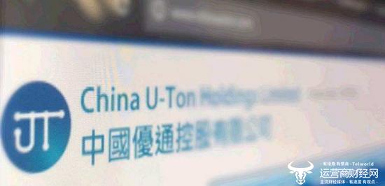 中国石油:上半年实现净利284.2亿 去年同期270.86亿