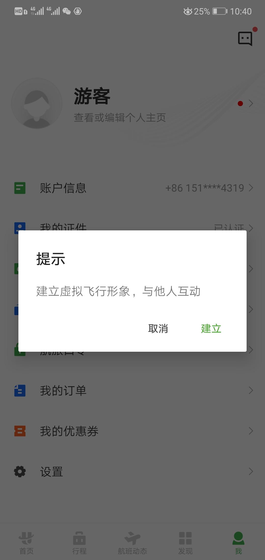 中金:新华保险目标价降至46港元 维持跑赢行业评级