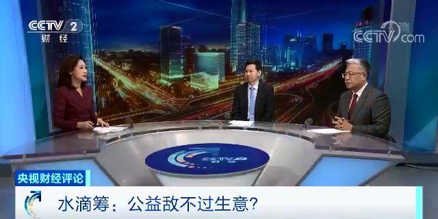 俄报社长:习近平带领中国战胜疫情走向繁荣