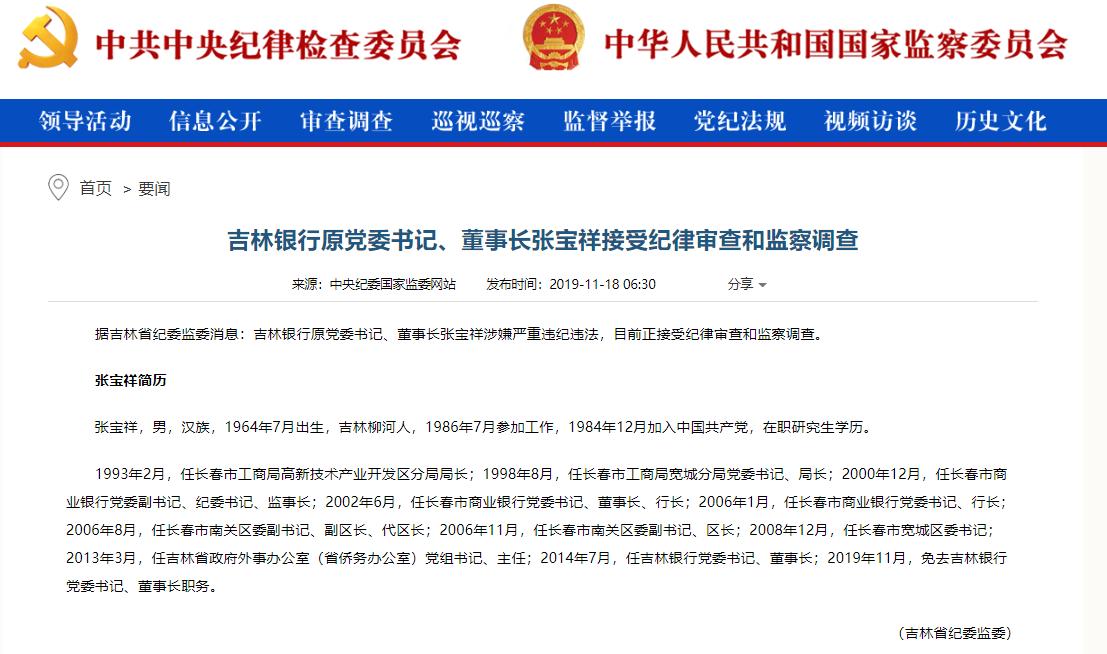 邓炳强接任香港警务处处长:毕生荣幸望停止暴力