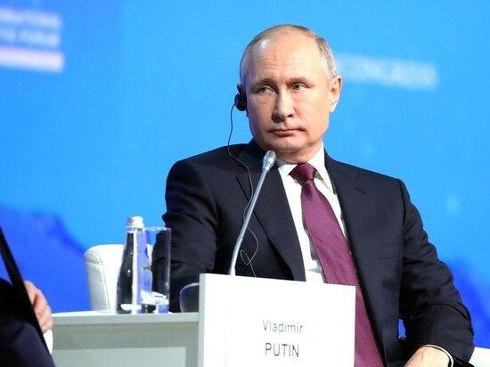 """普京参加第五届""""北极-对话区域""""国际北极论坛"""