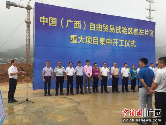 总投资12亿!广西自贸试验区崇左片区重大项目开工(二)