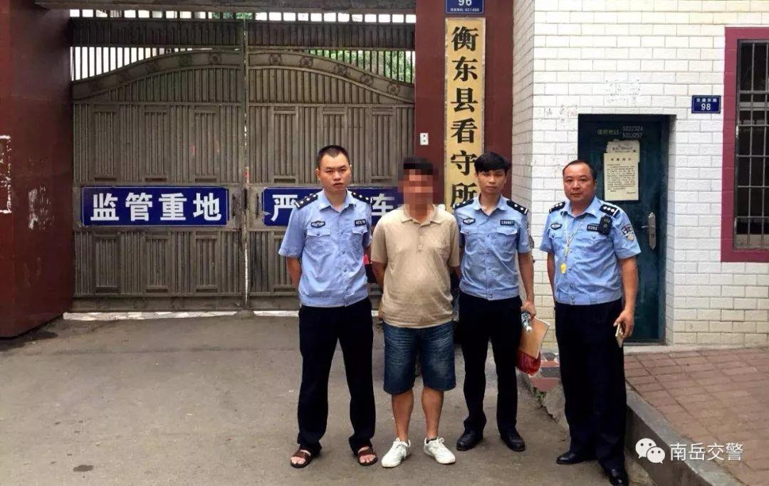 承德市高速交警刘三被抓_南岳两摩托车主冲撞交警逃逸 两天后被抓_新浪湖南_新浪网