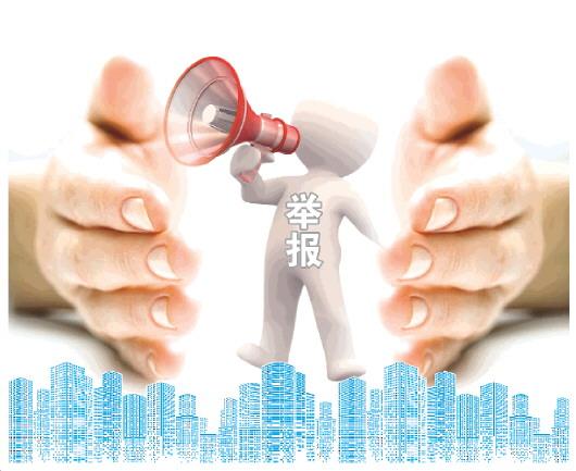 龙光地产发力城市更新 考验运营能力