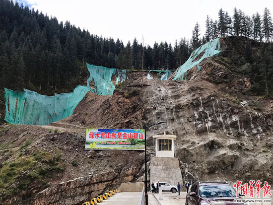 巡查时,巡查人员发现,甘肃省祁连山国家级自然保护区缓冲区内,神树水电站未完成生态治理任务。