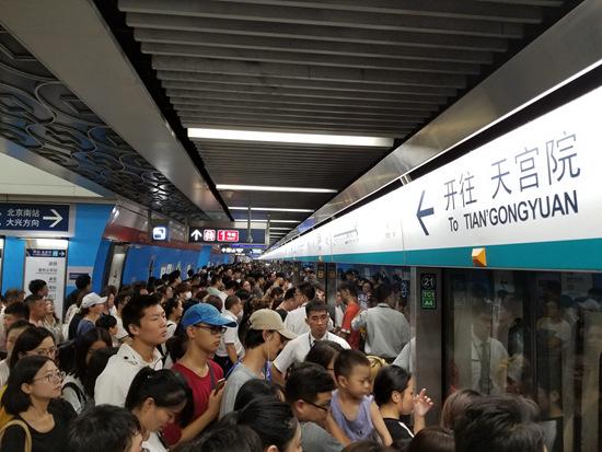 2018年8月6日19时,北京地铁4号线开往天宫院方向由于列车运行缓慢,西单站出现大量乘客滞留现象。