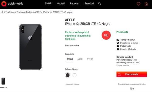 新iPhone有哪些亮点?苹果新品发布会前瞻的照片 - 5