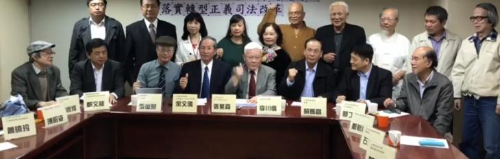 """""""独派""""社团2月19日开记者会(台媒截图)"""