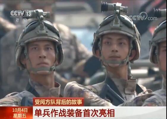 申长雨:实施更加严格的商标侵权惩罚性赔偿制度