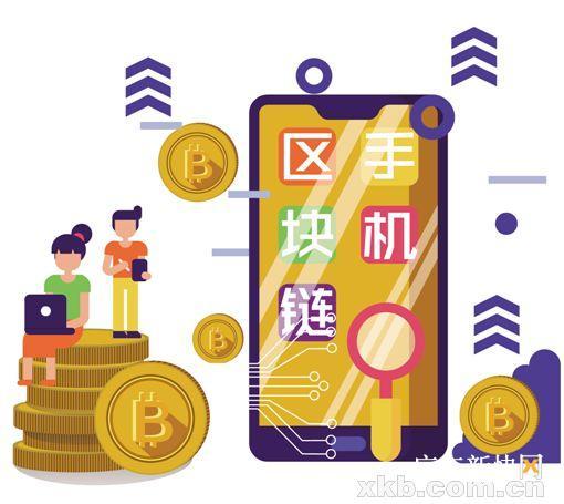 区块链手机与区块链有什么关系  概念炒作大于实际价值