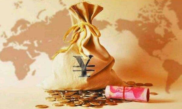 9月人民币国际支付占比略降至1.89% 仍居全球第五