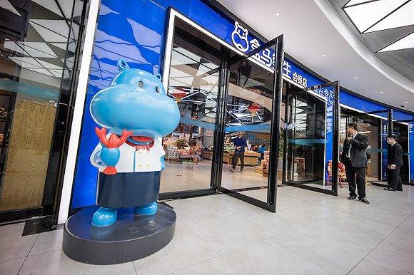 盒马在上海的片面分店前期投入也许在7000万元。(图片来源:视觉中国)