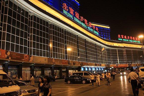 2008年的公主坟北京城乡贸易中间 图片来源:视觉中国