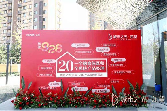 开启瘦身计划?大家保险借ETF减持中国建筑10.38亿股