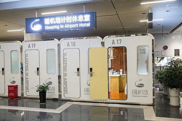 """苏南硕放国际机场的""""睡机场酒店"""" 图片来源:携程旅行网"""