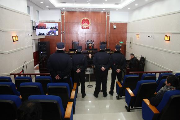 宣判现场。 重庆市第二中级人民法院 供图