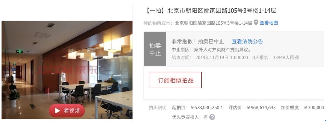 贾跃亭的烦恼:曾经千亿市值的乐视被612万元难倒 如今总部大楼还被中止拍卖
