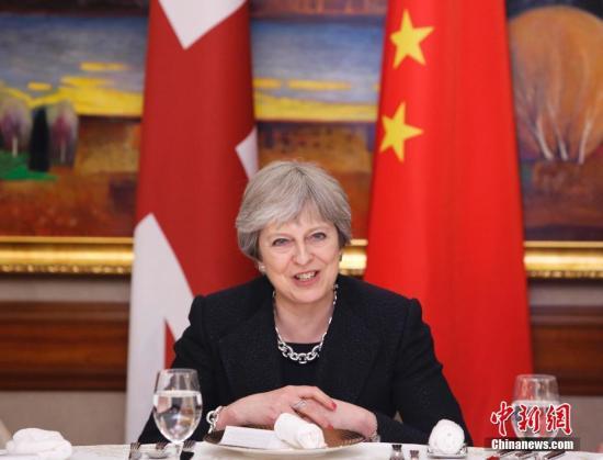 资料图:英国首相特é›・莎Â・梅。中新社记者 æ®・立勤 摄