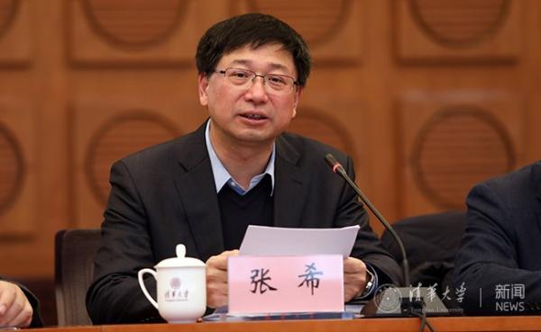 张希。 清华大学讯息网 图