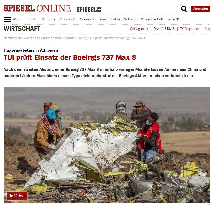 德国《明镜》周刊报道截图