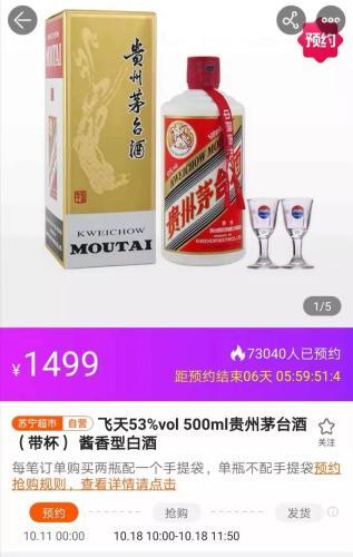 高盛:大悦城地产目标价降至1.14港元 给予中性评级