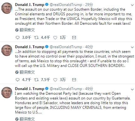 特朗普威胁召军队关美墨边境 称有移民车队正逼近