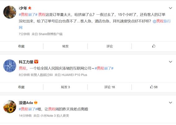 云南工信厅原副厅长王祥被提起公诉