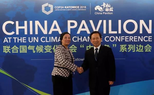中国环境部部长出席联合国气候变化领导人峰会