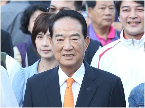 宋楚瑜宣布參選2020臺灣地區領導人 搭檔是她