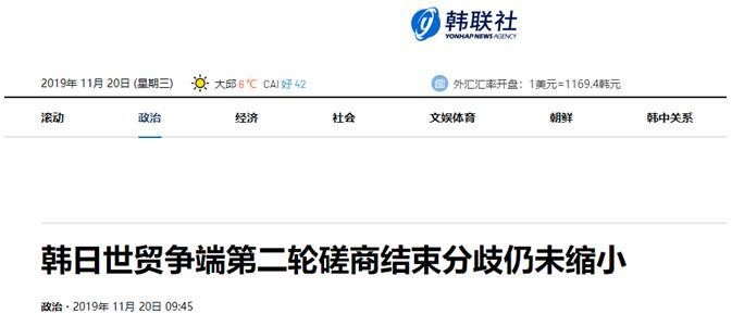 【实拍】深圳绝杀新疆,视频还原详情始末
