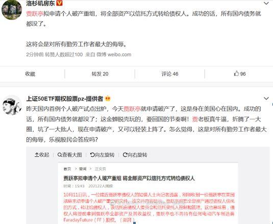 李强会见知名中投公司国际智囊团 聚焦金融中心建设