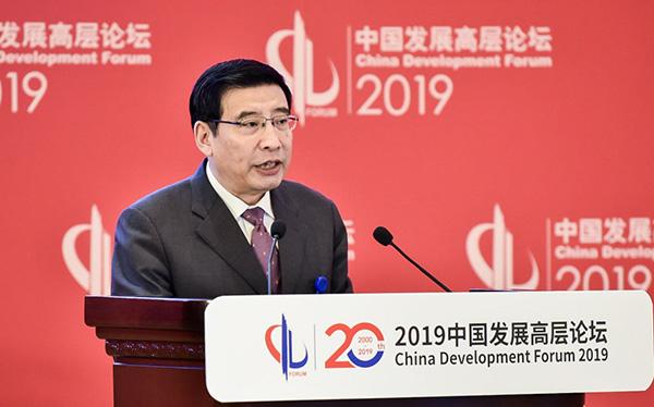 """工信部部长苗圩在""""中国发展高层论坛2019年会""""上发言。"""