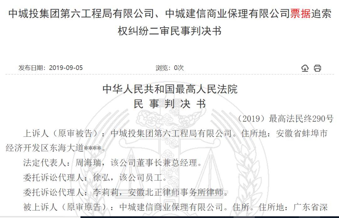 快讯:中报超预期获主席刘军增持 慧聪集团大涨逾21%