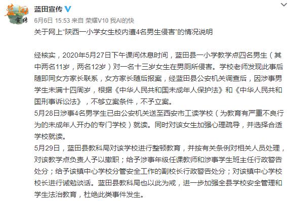 岁寒松柏、长毋相忘!江苏盐城向韩国七城市捐赠防疫物资