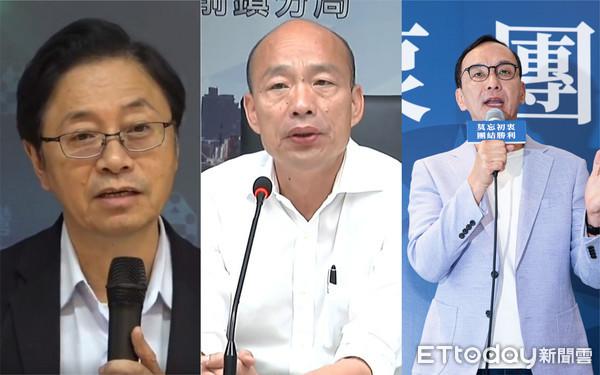由左至右依次是:张善政、韩国瑜、朱立伦(图源:东森新闻云)