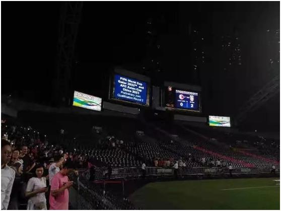 因球迷嘘国歌 国际足联向香港足总开12万港币罚单