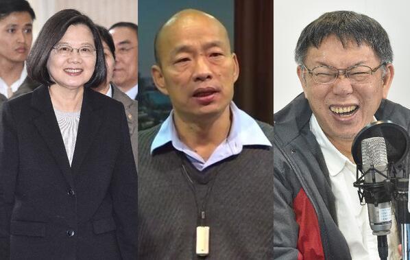 蔡英文、韓國瑜、柯文哲。圖源:東森新聞云