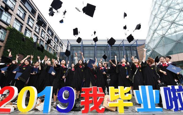 如何办出让民众满意的高等教育