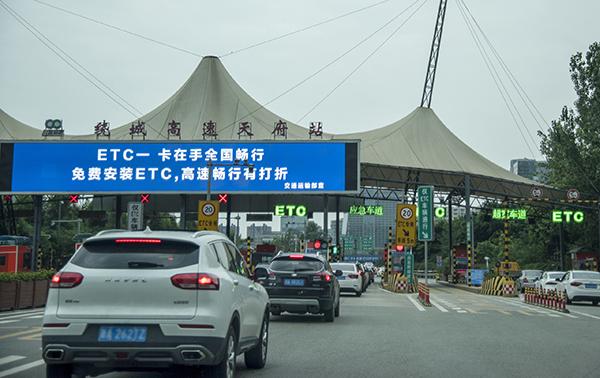 成都绕城高速公路出入口,车辆快速通过ETC通道。东方IC图