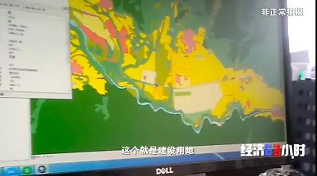 △国土面积规划图
