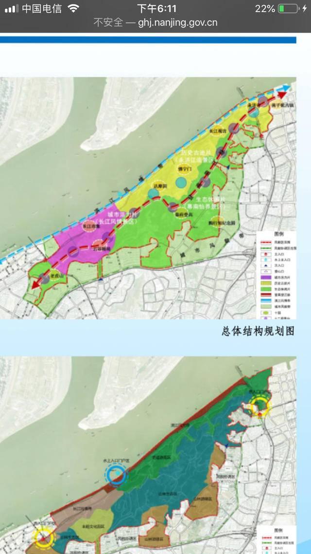 南京幕燕濱江風貌區規劃來了,設置12處望江平臺-鄭州小程序開發