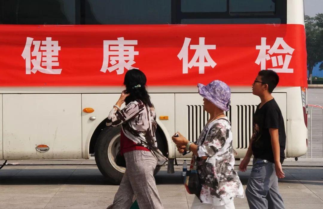 图片来源:视觉中国 (图文无关)
